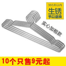 Review Dress Solid Children S Stainless Steel Hanger Clothes Hanger On China