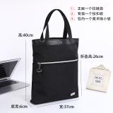 Get The Best Price For A4 B4 Shoulder Bag Waterproof Large Capacity Tutorial Bag Folding Bag