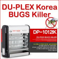 Duplex Korea Dp-1012ik Electric Mosquito Bugs Repellent 12w - Intl By Gear Factory.
