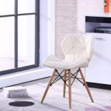 Best Buy Eames Chair Type F