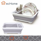 Review Echome Kitchen Collapsible Foldable Dish Bowl Drainer Rack 36 5 X 31 5 Cm Intl Echome