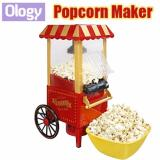 Electric Popcorn Maker Machine Cotton Candy Mini Home Appliance Household Party Catering Buffet Movie Night Birthday House Warming Gift Idea Shopping