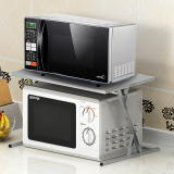 Electric Rice Cooker Double Layer Oven Rack Kitchen Shelf Lowest Price