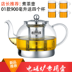 Cheap Household Thickened Heat Resistant Glass Kettle For Induction Cooker