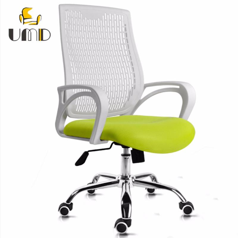 UMD Ergonomic Office Chair Mesh Chair S2 (White Frame Green Seat) Singapore