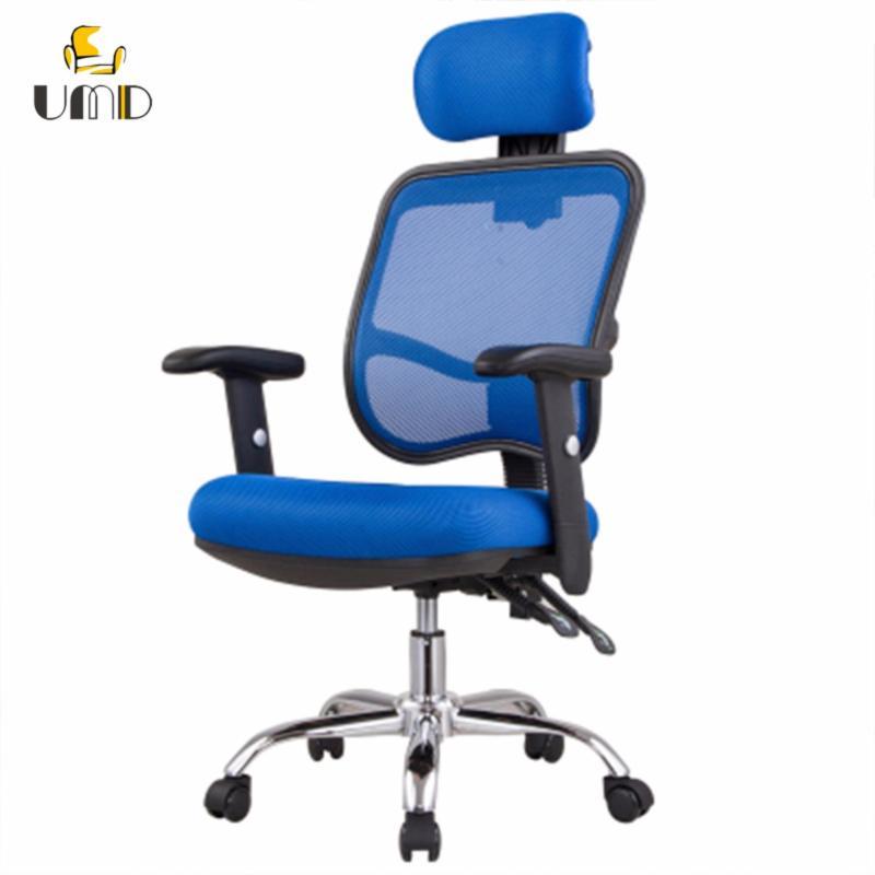 (1 Year Warranty) UMD Ergonomic mesh office chair with steel base & adjustable headrest / backrest/ armrest design Singapore