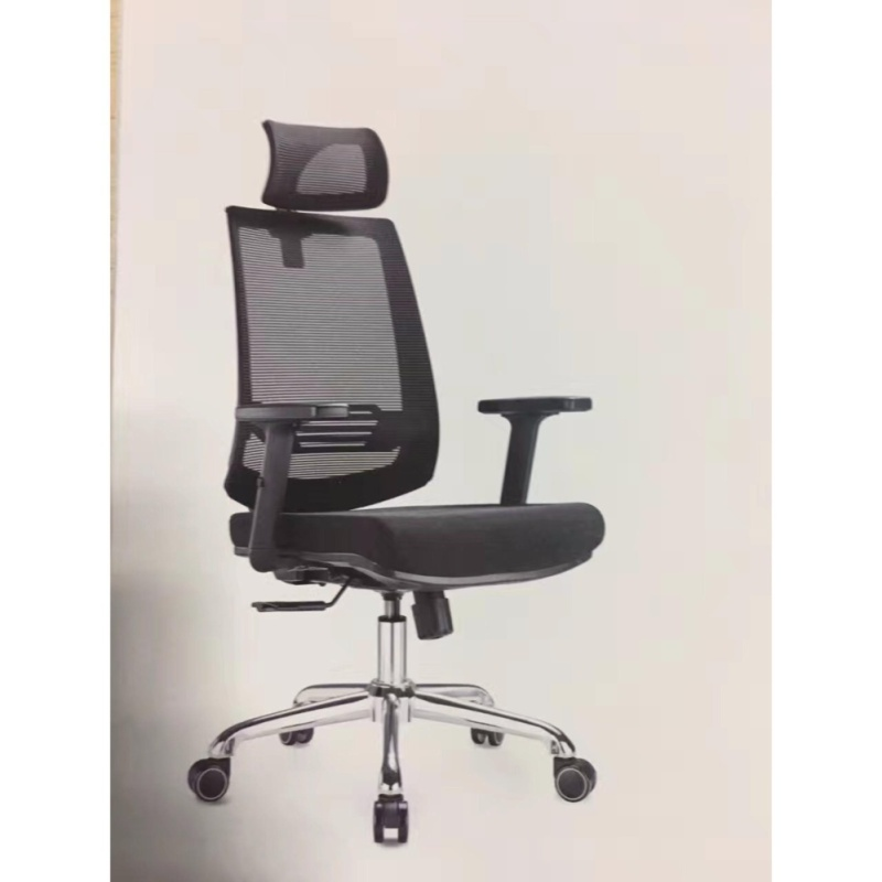 Ergonomic Mesh Reclinable Office Chair (Q60) Singapore