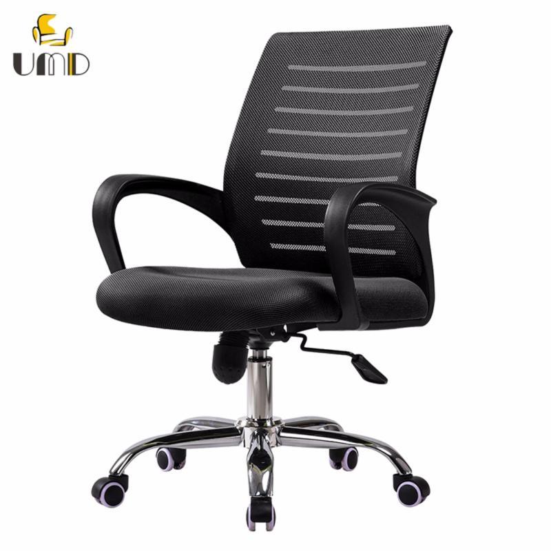 UMD Ergonomic Full Backing Mesh Office Chair  W Series Singapore