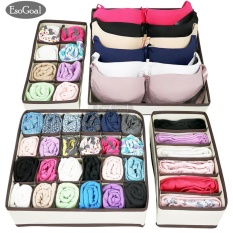 EsoGoal Collapsible Underwear Drawer Divider Closet Organizer - Set 4, Beige - intl