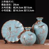 Cheapest European Ceramic Dried Flowers Living Room Shelf Rack Vase Flower Arrangement Is