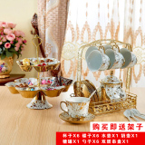 Best Buy European Creative Ceramic Water With Suit Bone China Water Cup With A Dish Rack Tea Suit High Grade Fruit Plate