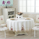 Latest Xin Tong Pastoral European Embroidered Round Table Cloth