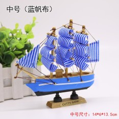 European Sailing Cake Decoration Creative Cake Birthday Cake Sailing Boat Single Everything Is Going Smoothly Accessories Intl Price Comparison