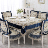 Sale European Style Dining Table Cloth Cushion Chair Cover Lace Cloth Tables And Chairs Suit Coffee Table Cloth Rectangular Tablecloth Pastoral Oem Original