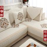 Price Modern Minimalist Leather European Living Room Towel Online China