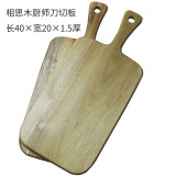 Review Acacia Wood Rectangular Cutting Board Pizza Bread Board Board Oem On China
