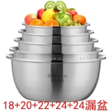 Sale Extra Large Thick Wash Vegetables Basin Stainless Steel Pots Deli Online