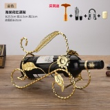Price Comparison For Fashion Decoration Creative Wine Racks Home Furnishing Iron Ornaments European Wine Rack Shelf Retro Wine Bottle Opener Cut Paper Wine Pourer Plug Intl
