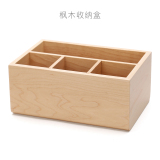 Fashion Wood Office Desktop Storage Box Wooden Pen Holder Compare Prices