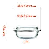 How Do I Get Fenix Round Tempered Glass Pot