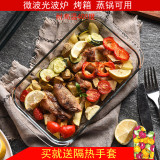 Best Reviews Of Fenix Transparent Rectangular Thick Tempered Glass Oven Dish