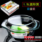 Who Sells The Cheapest Fenix Transparent Tempered Glass Pot With Lid Stew Pot Online