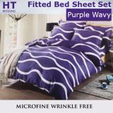 Fitted Design Bed Sheet Set Brushed Microfiber Breathable Extra Soft And Comfortable Wrinkle Fade And Stain Quality Extremely Durable Purple Wavy Design Sale