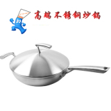 Sale Five Layer Stainless Steel China