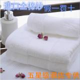 Cheapest Five Star Hotel Braids Pattern Satin Gear Thick To Increase Bath Towel Cotton Towel Custom Logo Online