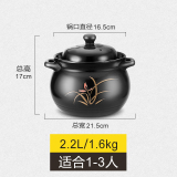 Recent Fire High Temperature Resistant Clay Pot Rice Ceramic Pot Earthenware Pot