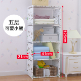 Buy Bedroom Living Room Storage Rack Simple Bookshelf Le Huo Shi Guang Original