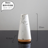 Get The Best Price For Ins Style Marble Pattern Ceramic Flower Arrangement Vase