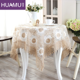 Best Rated Pastoral Embroidered Flowers Lace Cover Cloth Flowers And