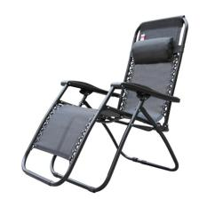 Foldable Recliner Bed Chair Foldable Relax Chair Outdoor Relax Chair Adjustable Recline Position Promo Code