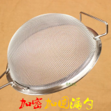 Sale Foreign Trade Encryption Does Not Rust Steel Milk Colander Oem Branded