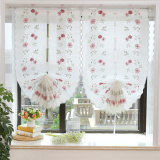 Korean Style Foreign Trade Pastoral Embroidered Fan Shaped Curtain Lower Price