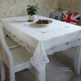 Compare Price Ikea Pastoral European Coffee Table Tablecloth Fabric On China