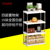 Sale Four Layer Multi Function Simple Floor Shelving Rack Oem Online