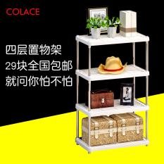 Four layer multi-function simple floor shelving rack