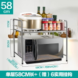 Discount Micoe Stainless Steel Storage Rack For Kitchen Oem