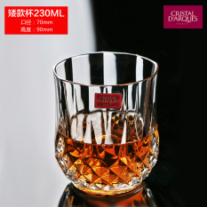 France Imported Creative Spirits Whiskey Cup Beer Cup Discount Code