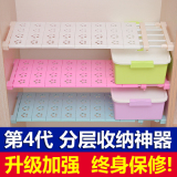 Best Yijiagou Multiple Shelf Divider Cupboard