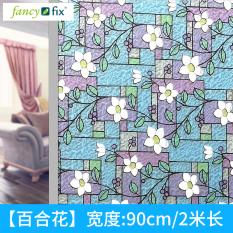 Price Comparisons For No Glue Light Prevention Window Glass Film Sticker