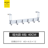 Where To Shop For Free Punch Space Aluminum Hanging Door After Hook Door Back Hanging Clothes Rack Seamless Hook Creative Free Nail Door On Hanging Clothes Hook