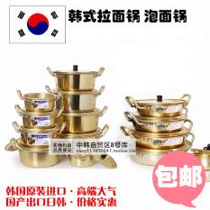 Sale Korean Ramen Noodles Pot Noodles Pot Yellow Aluminum Pan Korean Pot Instant Noodles Cooking Pot Hotel Hot Pot Korean Models Online China