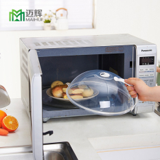 Microwave Oven Food Heating Oil Proof Cover Food Freshness Glass Bowl Cover Circle Plastic Bowl Cover Kitchen Supplies By Taobao Collection.
