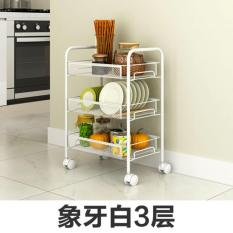 Recent Rc Global Multi Function Living Room Kitchen Movable Rack Shelf Organizer 宜家3 Tier 45X 27X 65 Cm