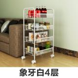 Discount Rc Global Multi Function Living Room Kitchen Movable Rack Shelf Organizer 4 Tier 45X 27X 85 Cm 宜家 Rc Global Singapore