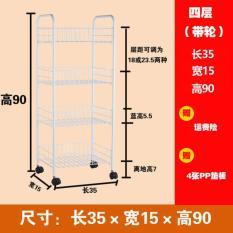 Cheapest Fridge Sofa Dining Space Saver Rack Shelf Organizer 4 Tier 35X15X90 Cm Online