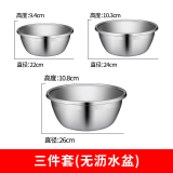 Deals For Fu Handsome Round Home Kitchen Pot Egg Beater Stainless Steel Basin